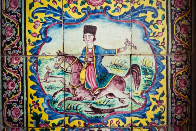 Persian decorated tiles